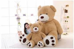 クマ ぬいぐるみ 特大 可愛い動物 お祝いアメリア コストコ  プレゼント ぬいぐるみ 特大 くま/テディベア 可愛い熊 動物 130cm