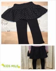 【3,500円以上で送料無料】裏起毛であったかい!可愛いレギンス付きスカート 10分丈 スカッツ 韓国子供服 女の子 女児 キッズ ボトム
