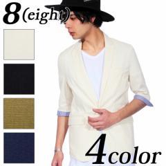 送料無料! テーラードジャケット メンズ 7分袖 ジャケット 全4色 テーラードジャケット   8(eight) エイト 8