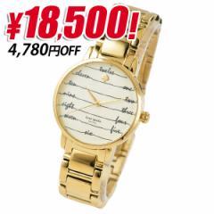 【特価】ケイトスペード KATE SPADE GRAMERCY 34mm レディース 腕時計 クリーム×ゴールド ステンレススチール ksw1060