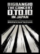 ◆初回盤[取]★BIGBANG 3Blu-ray+2CD【BIGBANG10 THE CONCERT : 0.TO.10 IN JAPAN + BIGBANG10 THE MOVIE BIGBANG MADE】16/11/2発売