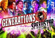 "◆初回盤[取]★フォトブック付★GENERATIONS from EXILE TRIBE 2DVD【LIVE TOUR 2016 ""SPEEDSTER""】16/12/28発売"