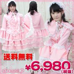 ■送料無料■即納!特価!在庫限り!■ マリアドレスピンク 色:ピンク サイズ:M/BIG