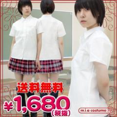 ■送料無料■即納!特価!在庫限り!■ 半袖シャツ単品 色:白 サイズ:M/BIG
