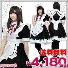 ■送料無料■即納!特価!在庫限り!■ 乙女メイド 色:黒 サイズ:M/BIG