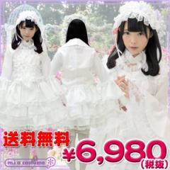■送料無料■即納!特価!在庫限り!■ マリアドレスホワイト 色:白 サイズ:M/BIG