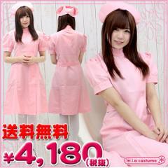 ■送料無料■即納!特価!在庫限り!■ ロングナース  色:ピンク サイズ:M/BIG