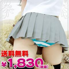 ■送料無料■即納!特価!在庫限り!■超ミニ無地プリーツスカート単品 色:無地グレー サイズ:M/BIG
