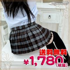 ■送料無料■即納!特価!在庫限り!■ 超ミニチェックスカート単品 色:ブラウン サイズ:M/BIG
