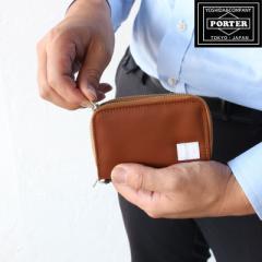 ポイント10倍 吉田カバン ポーター リフト キー&コインケース PORTER LIFT KEY&COIN CASE 822-16110 コインケース キーケース