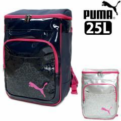 【送料無料】PUMA エナメルキャットBバックパック プーマ 074035 リュックサック スクエア ボックス型 デイパック スポーツ  No.0875_ts
