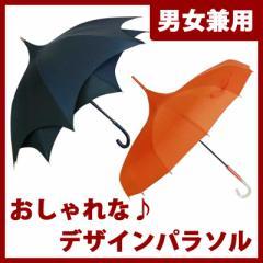 おしゃれなデザインパラソル♪選べる2種各6色!16本傘 長傘 かさ カサ 傘 16本骨傘 雨傘 16本傘メンズ レディース傘 男女兼用