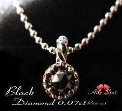 【送料無料対応】【日本製】天然石ブラックダイヤモンド0.07ct★ローズカットSV925ネックレス【4月 誕生石】