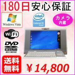 【Webカメラ付き・中古一体型パソコン】SONY VGC-LB53B キーボード&マウス付き・高性能・Wi-Fi対応・Vista仕様・OFFICE付き♪