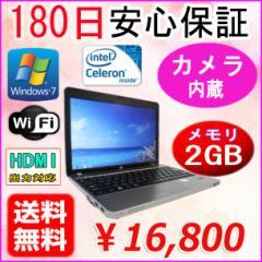 【6ヶ月保証】【Webカメラ】【HDMI出力】★訳あり 中古ノートパソコン★HP ProBook 4230s  無線Wi-Fi・Win7仕様・OFFICE付き♪