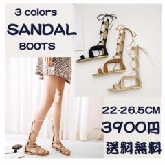 22-26.5cmサイズ/サマーブーツ/靴/レディース/編み上げブーツ/レースアップシューズ/サンダル/ブーサン/大きいサイズ/レースアップFCS
