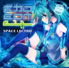 ボカロEDM4 -Spacelectro-