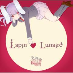 Lapin Lunaire -少女理論観測所-