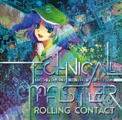 Technical Master(5/7発売) -Rolling Contact-