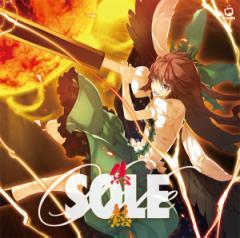 SOLE -焦熱-(8/11発売) -C-CLAYS-