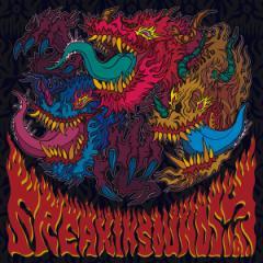 FREAKIN SOUNDS Vol.3(8/11発売) -FREAKIN SOUNDS-