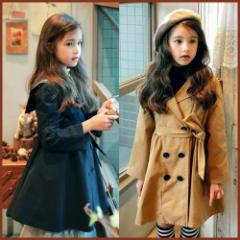 子供 子供服 キッズ コートジャケット アウター 女の子 ジュニア 秋冬 かわいい おでかけ シック シンプル セレブ お嬢様 kd1278