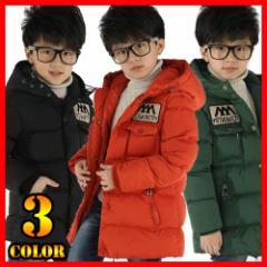 子供 子供服 キッズ コート ダウンコート パーカー フード付き アウター 厚い 防寒 保温 激安 セール kd358