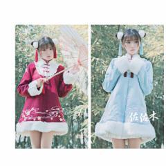 new cos 漢服 唐装 ワンピース・蝶リボン・髪飾り 3点セット 甘ロリ チャイナドレス風 学園祭 少女風冬にピッタリ