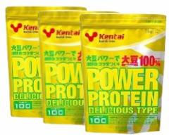パワープロテイン デリシャスタイプ バナナ風味 1kg x 3袋(徳用) 【送料無料/Kentai(ケンタイ)/健康体力研究所】