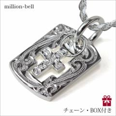 SALE/チェーンBOX付/刻印・送料無料/ダブルクロスネックレス/ハワイアンジュエリー/CG-SP2550/母の日