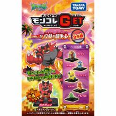 ポケットモンスター【モンコレGET Vol.9 灼熱の闘争心】タカラトミー