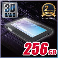 【MARSHAL SSD】 《新製品》【256GB】MARSHAL 内蔵SSD MAL2256SA-AS3DL7mm厚 3D TLC NAND SATA 6Gb/s2年保証 送料無料