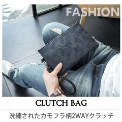 クラッチバッグ カモフラージュ柄 お洒落クラッチ 迷彩柄 バッグ 鞄 コンパクト 薄マチ ナイロン 軽い メンズ レディース プレゼント