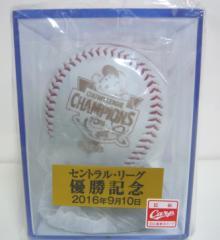 d OR 新品送料無料 広島 カープ 優勝記念 V7 記念 サインボール 広島東洋カープ