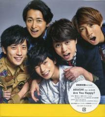 新品未開封品送料込! ARASHI 嵐 Are You Happy?(初回限定盤)CD+DVD仕様)