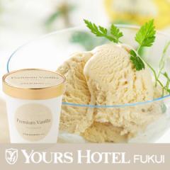 プレミアムバニラアイスクリーム(390ml)