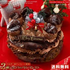クリスマスケーキ 2017 禁断のクリスマスケーキプレミアム チョコパリブレスト5号サイズ 早割 早期割引 予約(11月26日まで早割中)