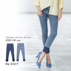 【10%OFF対象】折り返した裾がスタイリングのアクセントに デザインスキニーデニム レディース 入荷済