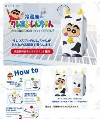 完全録りおろしボイス!◆冷蔵庫のクレヨンしんちゃん◆新品◆