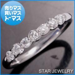 新品仕上げ済★スタージュエリー ホワイトゴールド ダイヤモンド リング STAR JEWELRY 指輪 ジュエリー アクセサリー ブランド