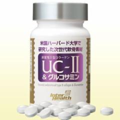 UC-2&グルコサミン 1本