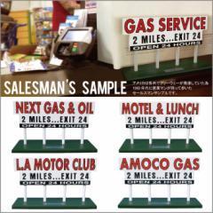 セールスマンサンプル/営業プレート宣伝看板標識連絡知らせアメリカン雑貨アメリカ雑貨