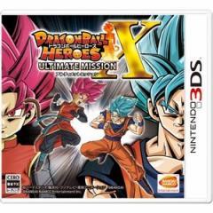 【送料無料(ネコポス)・即日出荷】3DS ドラゴンボールヒーローズ アルティメットミッションX 020837