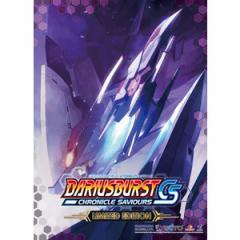 【発売日前日出荷】PS4 ダライアスバースト クロニクルセイバーズ 限定版 (03.30発売) 090683
