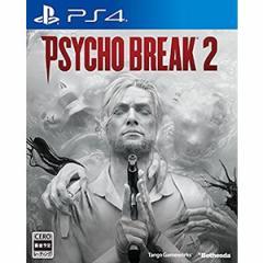 【送料無料(ネコポス)・即日出荷】(初回封入特典付)PS4 PSYCHOBREAK 2 サイコブレイク2 090820