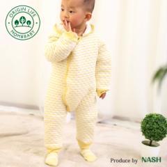 キッズ 子供用 草木染パジャマ ベビー フード付き