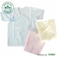 新生児肌着 ベビー 服 赤ちゃん 日本製 ジャガード織り タオル地 短肌着