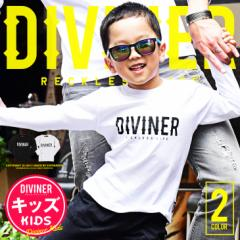 子供服 男の子 ロンT ロングTシャツ 長袖Tシャツ スカル ドクロ 女の子 ジュニア キッズ こども 100cm 120cm 140cm DIVINER ディバイナー