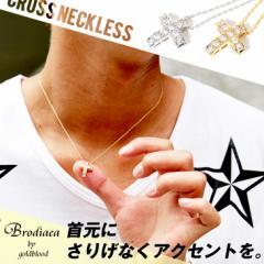 ネックレス メンズ クロス 十字架 クロスネックレス ラインストーン ペア シルバー ゴールド Brodiaea お兄系ネックレス trend_d