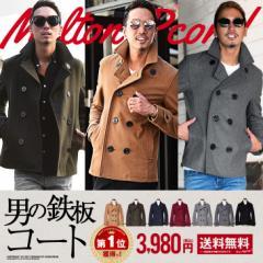 ピーコート Pコート メンズ コート ジャケット ウール ウールコート 黒 ブラック 秋 冬 送料無料 trend_d